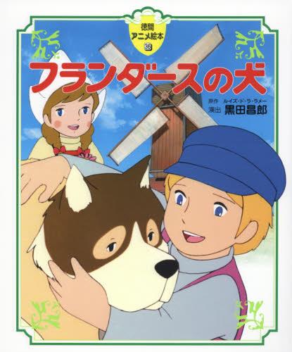 Oshiri-Tantei-Wallpaper 5 Anime popular fuera de Japón que nadie conoce