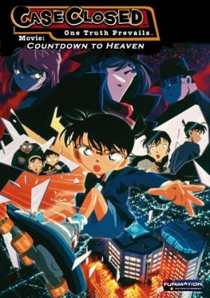 Detective Conan dvd-300x425 6 Anime Detective Conan (caso cerrado) [Recommendations]