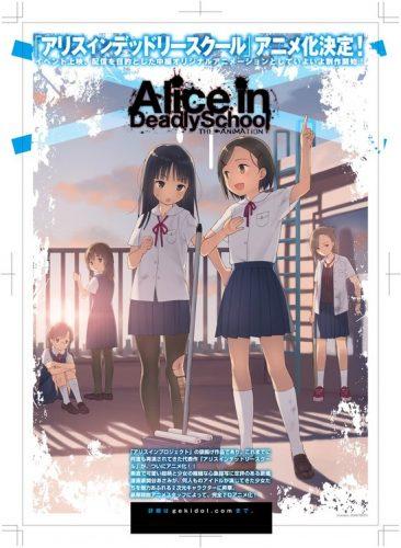 Alice-in-Deadly-School-20160812234816-366x500 Alice obtiene anime en Deadly School como parte del proyecto Gekidol