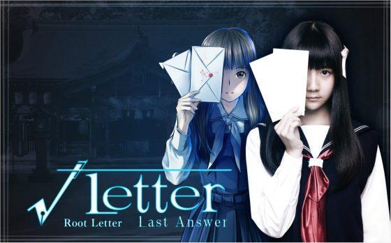 Root-Letter-Last-Answer-1-560x349 Root Letter: ¡anuncia las últimas respuestas para Nintendo Switch y PlayStation 4!
