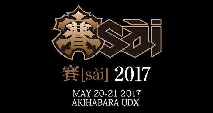 Impresiones después de la conferencia de informes en vivo EVO-Sai-2017-sai-logo-black-with-date-700x373 EVO Sai 2017