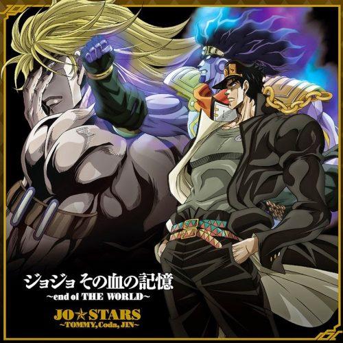 5 personajes mejor vestidos en Jotaro-Kujo-Dio-Brando-JoJo-no-Kimyou-Na-Bouken-Wallpaper-1-500x500