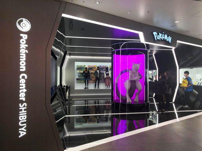 Pokemon Shibuya Cyberspace captura 667x500 Otaku Hot Spot-Shibuya Paco 6th Floor