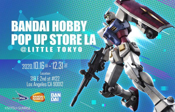 Bandai Hobby-Pop-Up-Store-Key-Art-700x447 ¡Gundam invade Little Tokyo! Bandai Hobby abrió una tienda emergente en la jungla animada de Los Ángeles