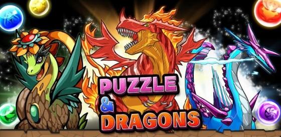 pazudora-cover-560x273 ¡Mystery and Dragon ha recibido nuevos juegos de GPS y anime!