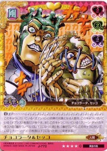 jojo-no-kimyou-na-bouken-wallpaper-2-667x500 5 La mejor batalla en JoJo no Kimyou na Bouken (JoJo's Bizarre Adventure)