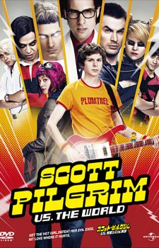 Saiki-Kusuo-no-Ψ-nan-dvd-225x350 [Hollywood to Anime] ¿Como Scott Pilgrim contra el mundo? ¡Mira estos animes!