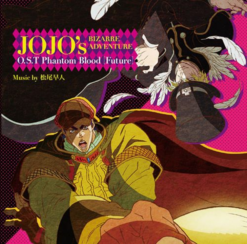 Blood-c-wallpaper-500x500 Las 4 mejores películas de anime de vampiros [Best Recommendations]