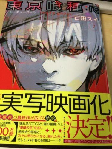 tokyo-goul-kaneki-ken-episode1-endcard-wallpaper-560x314 Tokyo Ghoul obtiene una película de acción en vivo