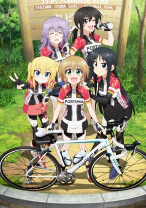 Long-Riders-Key-Visual-3-20160811215423-300x425 Long-Riders!  -Anime Otoño 2016
