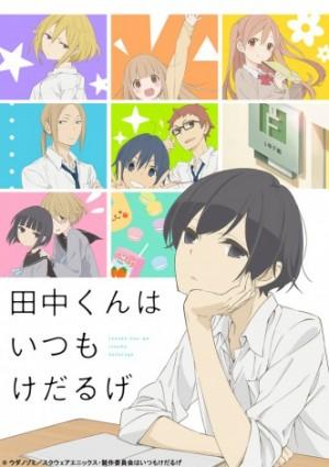 Tanaka Kun y Itsumo-Kedaruge-DVD-300x425 [Slice of Life Summer 2016] ¿Como Tanaka Itsumo Kedaruge? ¡mira este!