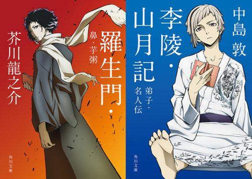 jyojyo-Stardust-shooters-wallpaper-20160719021744-700x495 [Anime Culture Monday] Tendencias de anime en la primavera de 2016: los mejores peinados para hombres