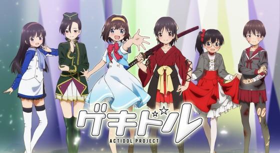 """gekidol-actidol-project-560x307 ¡El anime ídolo postapocalíptico """"Gekidol"""" comienza en enero de 2021!"""