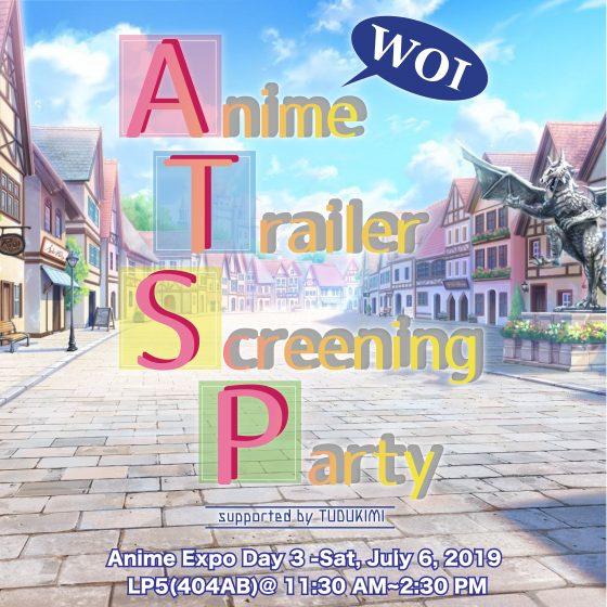 WOI_square-560x560 ¡La fiesta de proyección del tráiler de anime patrocinada por Tudukimi se llevará a cabo en Anime EXPO por primera vez!