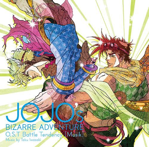 JoJo-no-Kimyou-na-Boken-Wallpaper ¿Qué tan gay son realmente los personajes de JoJo's Bizarre Adventure? - Parte 1: De la sangre fantasma a los diamantes son irrompibles