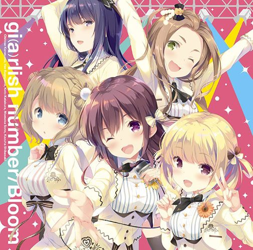 Girlish-Number-dvd-300x424 6 Anime como Girlish Number [Recommendations]