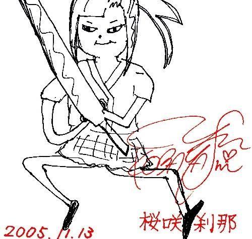 dibujo-etapa-del-amor-560x318 Garabatos Seiyuu: lo bueno, lo malo y lo horrible