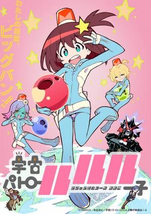 comedy-anime-spring-2016-eyecatch Comedy Anime Spring 2016 - Desde el Japón feudal hasta las aulas y el espacio exterior, ¡la risa está en todas partes!