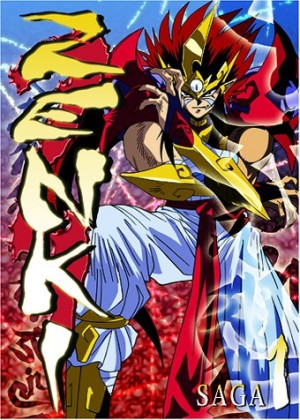 Ushio-to-Tora-dvd-20160713220315-300x424 6 Al anime le gusta Ushio to Tora / Ushio and Tora [Recommendations]