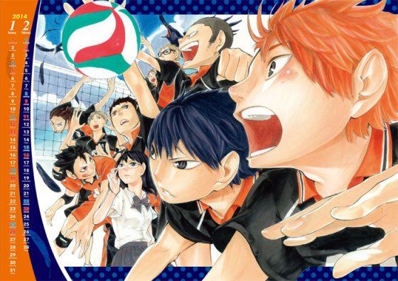 El Príncipe del Tenis Wallpaper-560x420 [Fujoshi Friday] ¿Qué hace que la animación deportiva sea tan popular?