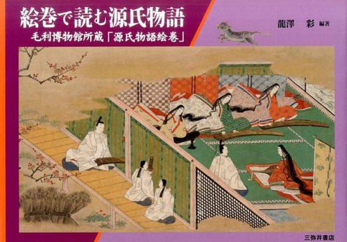 Hello-Kitty-Wallpaper-499x500 ¿Por qué Japón es tan lindo? [Definition, Meaning]
