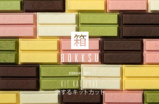 Bokksu-Bokksu-Fundador-Danny-Taing-NYCC-2018-captura-700x467 [Honey's Anime Interview] Danny Taing, fundador de Bokksu (NYCC 2018)