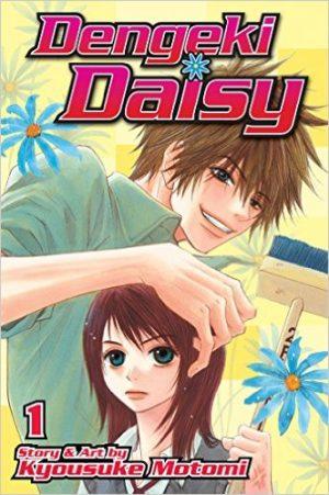 Sin amor-manga-300x450 [Fujoshi Friday] 6 cómics de amor sin amor [Recommendations]