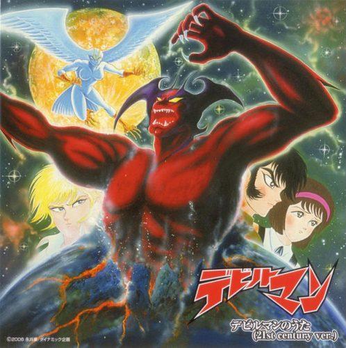 Devilman-OVA-DVD-1-358x500 El hilarantemente malo 1987 Devilman OVA Dub