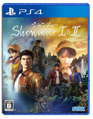 Shenmue-I-II-game-Wallpaper-1-666x500 3 razones para jugar Shenmue HD