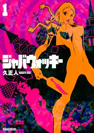 Clockwork-Planet-manga-300x426 6 Manga como el planeta de un reloj [Recommendations]