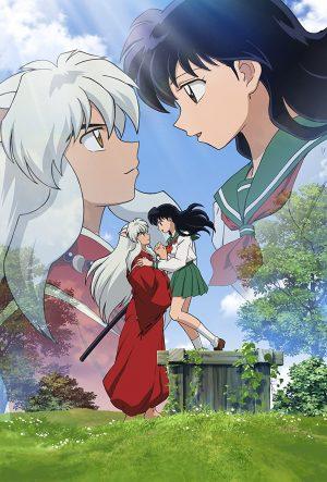 InuYasha-Kanketsu-gallina-225x350 [Hollywood to Anime] ¿Te gusta la trilogía de El señor de los anillos? ¡Mira estos animes!