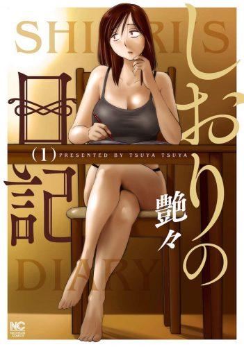 chica-llamada-en-otro-mundo-img-351x500 Seven Oceans autorizó 5 nuevos títulos de cómics sexys bajo el sello del barco fantasma para lectores antiguos