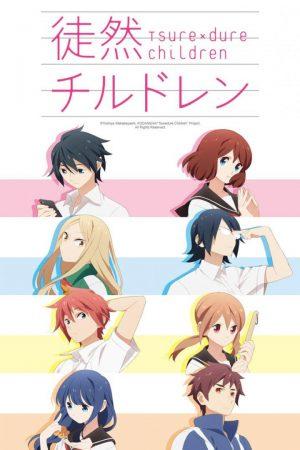 Ueno-san-wa-Bukiyou-Wallpaper-300x300 6 Anime Like Ueno-san-wa Bukiyou (Qué torpe es, señorita Ueno.) [Recommendations]