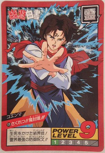 samurai-flamenco-dvd diez habilidades especiales más extrañas / habilidades en el anime
