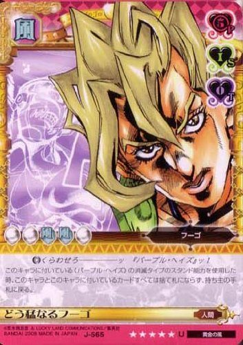 Jojolion-manga-313x500 5 personajes infrautilizados en JoJo no Kimyou na Bouken (JoJo's Bizarre Adventure)