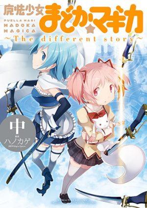 Cutie-Honey-Universe-Annoucement-Wallpaper-300x300 6 Anime como Cutie Honey Universe [Recommendations]