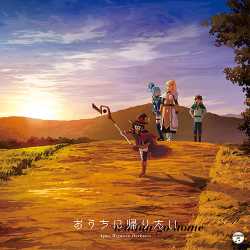 Kono-Subarashii-Sekai-ni-Shukufuku-wo-dvd-300x425 6 Anime como Kono Subarashii Sekai-ni-Shukufuku wo! (科诺苏巴) [Recommendations]