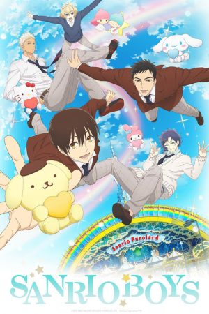Sanrio-Danshi-Sanrio-Boys-300x450 ¡El anime de invierno Sanrio Danshi anunció el número de episodios!