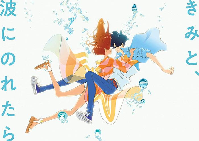 Kimi-to-Nami-ni-Noretara-Wallpaper Kimi to, Nami ni Noretara (Ride Your Wave) Comentario: