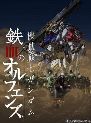 Mobile-Suit-Gundam-Iron-Blooded-Orphans-2nd-Season-300x408 MSG: Iron Blooded Orphans-Otoño 2016 e invierno 2017
