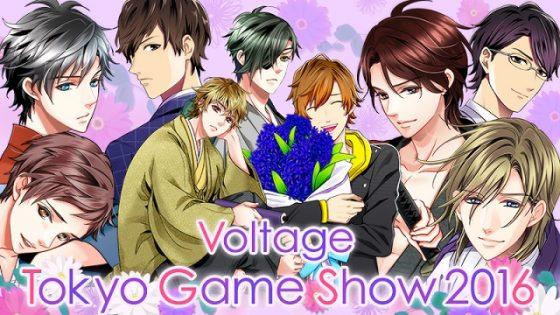 Voltage-TGS-2016-560x315 El creador del juego Otome Voltage lanza